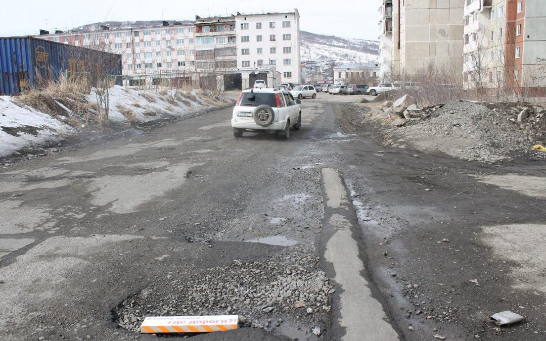 Как готовится коммунальная сфера Магадана к осенне-зимнему периоду