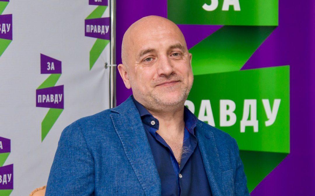 Захар Прилепин о партийной программе